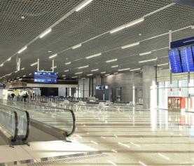 Aeroporto Internacional Tancredo Neves é 4º melhor do mundo