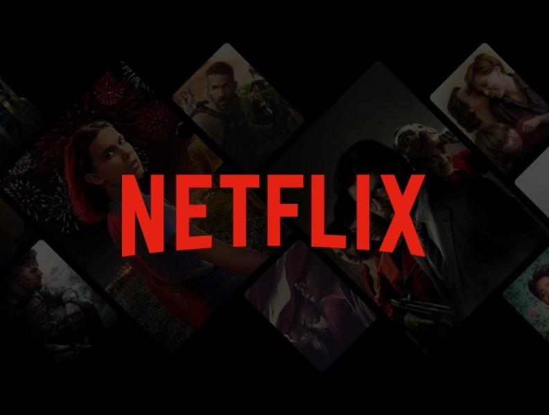 Novo botão na Netflix!